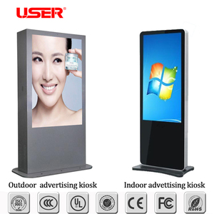 Most attractive and cheapest advertising display advertising player/digital kiosk/ lcd Totem for advertising Digital Signage