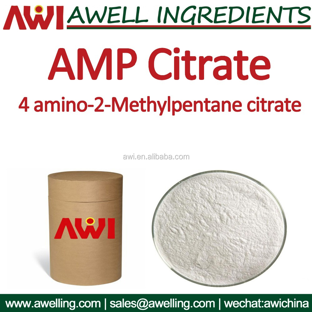 Factory supply High quality AMP Citrate 4 amino-2-Methylpentane citrate