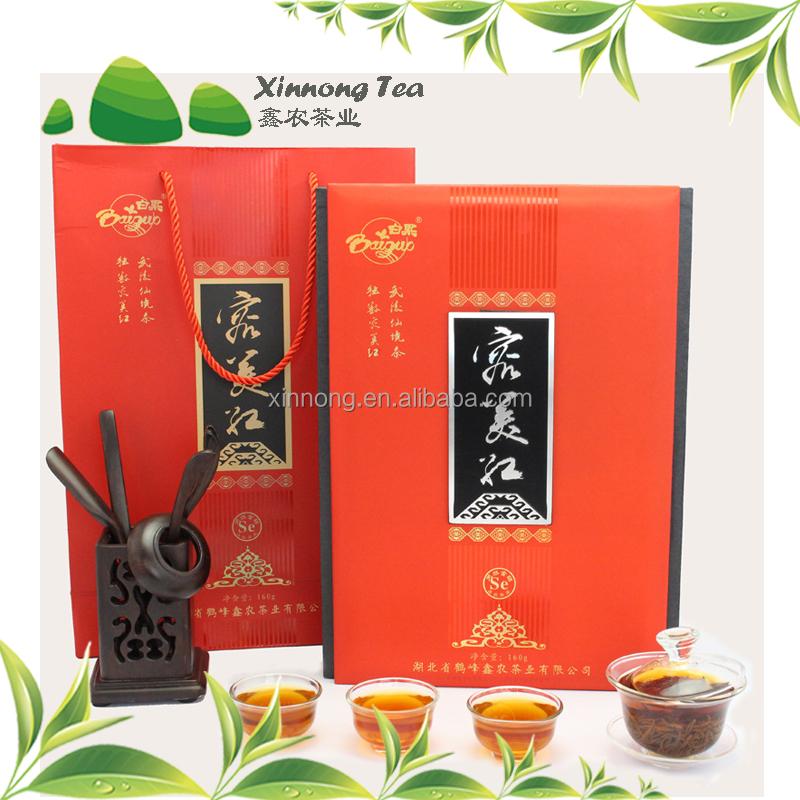 Best Black Tea 200g Gift packing Black Tea AAAAA - 4uTea | 4uTea.com