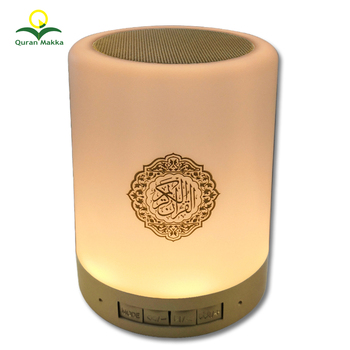 Quran Touch Lamp Speaker with Warm Lights Color Changing Islamic Gift Azan Muslim Player with FM Radio Bluetooh MP3 Audio