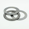 AXK series Needle Thrust Bearing