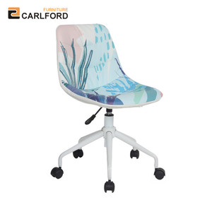 Patterned Office Chair, White Office Chair No Arms, Hot Sale Morden Best Office Chair Amazon Hot Article