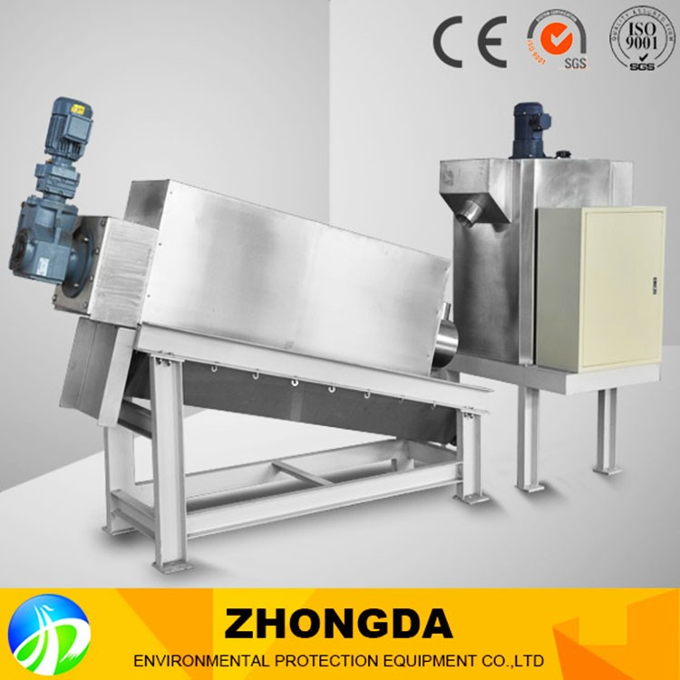 High Efficiency Flocculant Dewatering Screw Press Machine