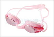 prescription swimming goggles glasses swimming goggles cheap adults