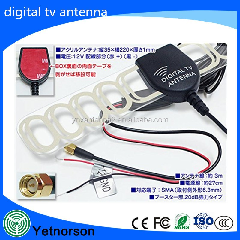 UHF/VHF/DVB-T/DMB/CMMB film active patch high gain omni tv digital car ISDB antenna