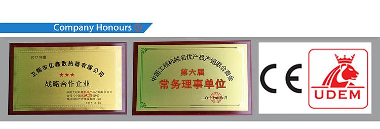 Fabriek prijs E336D E340D 2653624 bouwmachines deel graafmachine radiator