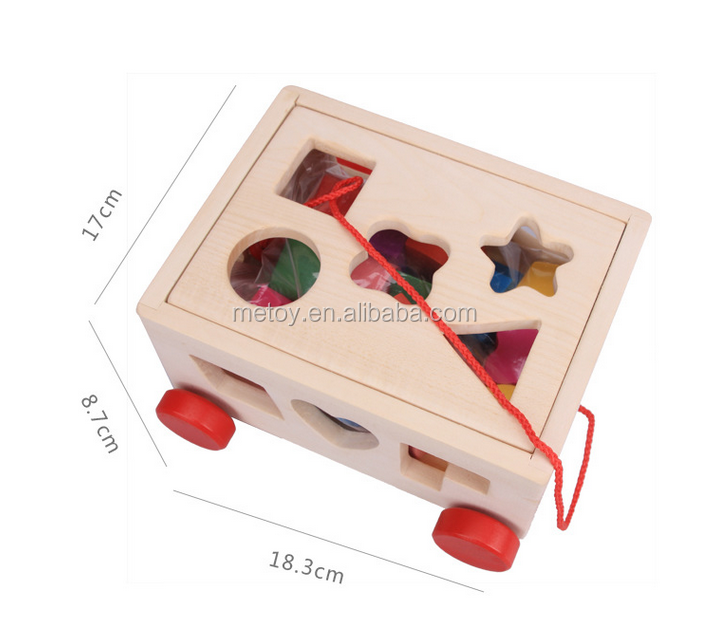 Functional children shape sorter block pull toy car