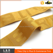 1.5'' Shiny Elastic Band for Boxer Underwear