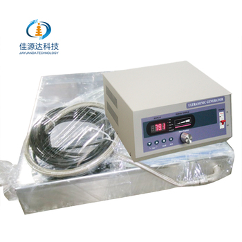 1500w submersible ultrasonic transducer pack and generator