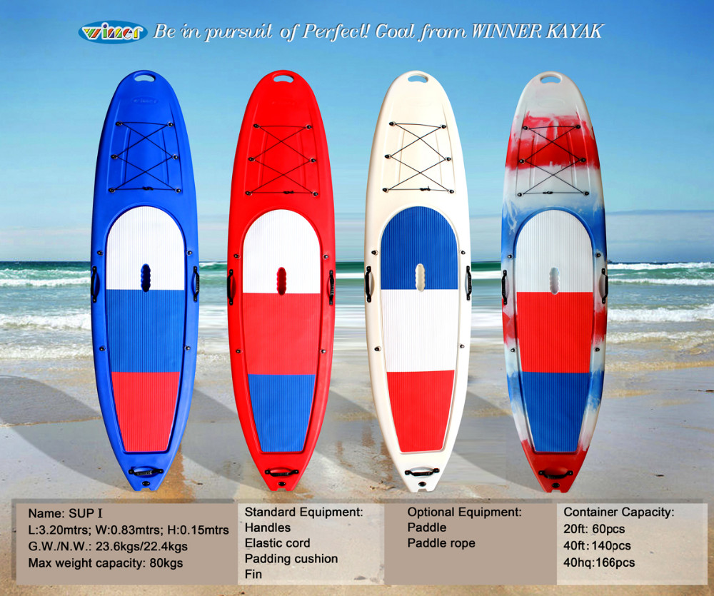 Pc And Pe Stand Up Sup Paddle Board Buy Sup Paddle Board