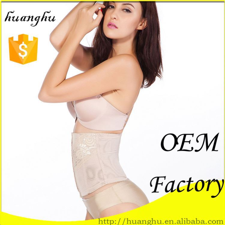 OEM slimming vigorous and graceful plus size long corsets