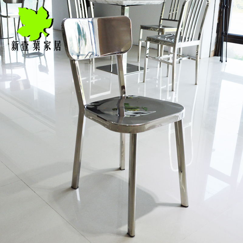 specials ikea full stainless steel dining chair modern european fashion design metal chair. Black Bedroom Furniture Sets. Home Design Ideas