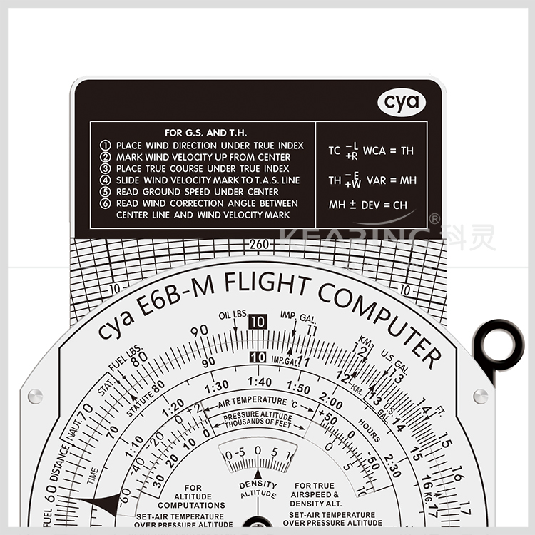 CYA Brand metal flight computer for pilot training one pcs per leather bag packing #E6B-M