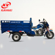 Chinese 200CC passenger three wheel motorcycle/4 wheel motorcycle sale/motorcycle with cabin