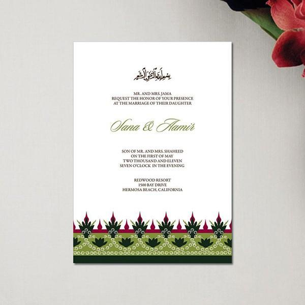 arabe laser cut musulmane invitation de mariage carte - Carte D Invitation Mariage En Arabe