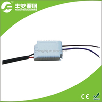 12V power supply 6W 12W 18W 30W 50W switch power supply