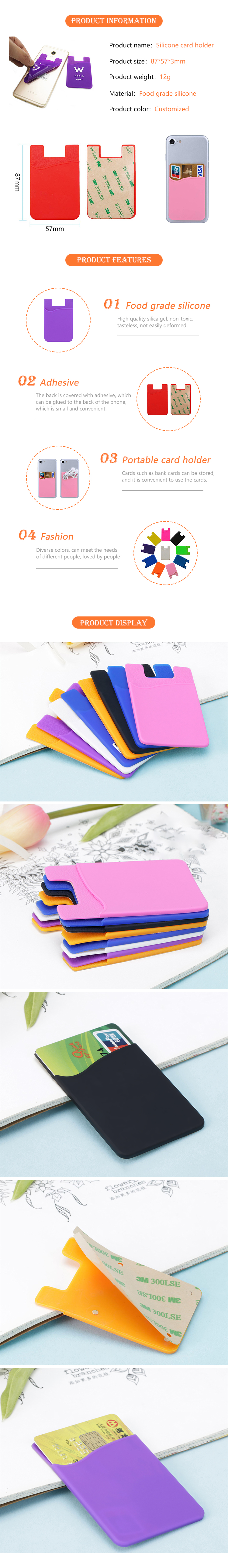 Hot Sale Adhesive Silicone Mobile Phone Gift Credit Card Holder