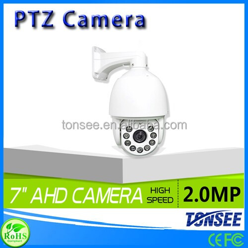 Outdoor 18x optical Zoom Mini High Speed Dome PTZ Camera,SONY222+NVP2441H Home Security Camera