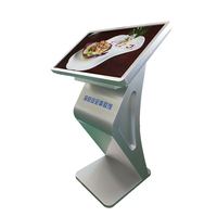Indoor Interactive Multitouch Digital Signage Price