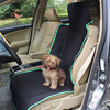 Wholesale Car Seat Cover for Pet Seat Cover