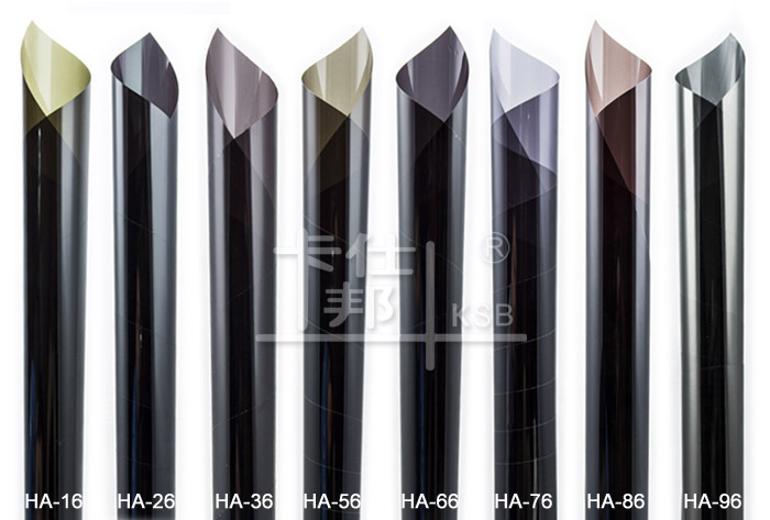 2ply black high heat insulation glass film solar smart for 2 ply window tint film