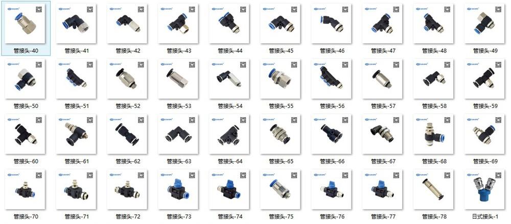 1 4 Npt >> China Supplie Male Female G Thread Npt Threaded M4 M6 M8 M10 M12 Air Hose Fittings Pneumatic ...