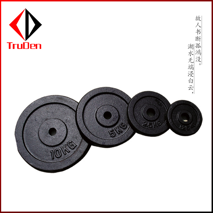 Bodybuilding Equipment Rubber Coated Cast Iron Barbell Weight Plate