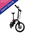 Xiaomi Mi Qicycle 20KM H Foldable Bluetooth 4 0 Phone APP Monitor Electric Bicycle With 1