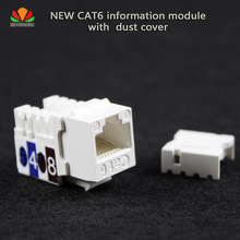 New high-quality CAT6 network module with dust cover information module RJ45 network cable connector Computer NETWORK Module