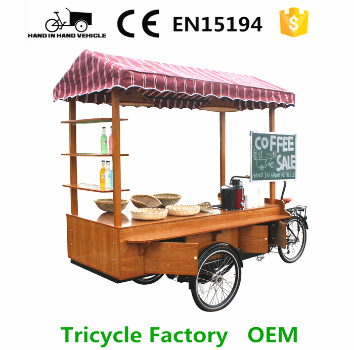 coffee cart /caffee retail cart for sale