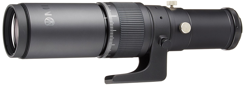 Kenko 400mm F6.7 Manual Focus ED Lens for Canon