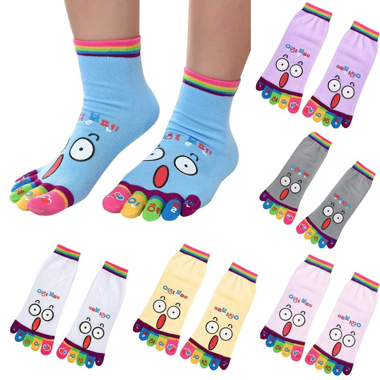 Funny Toe Socks, Misaky Lady Girls Cartoon Five Finger Socks Patterned Cotton Ankle Socks (6 PACK, # A)