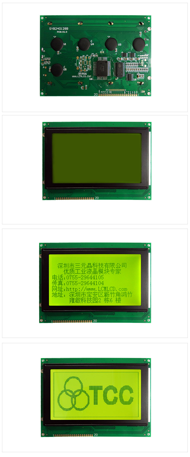 TCC LCD 240128 graphic display screen module 20-pin LC7981 controller stn 240x128 lcd with LED backlight
