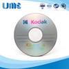 Blank CD-R with Customized Screen Spot Printing, 700MB/80 MIN/52 X