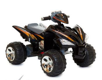 4 rad motorrad elektro motorrad kinder motorrad buy. Black Bedroom Furniture Sets. Home Design Ideas