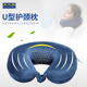 Meijie brand super soft personalized folding memory foam neck support travel bamboo U shaped car airplane pillow