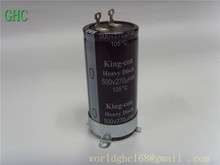 500v 270uF aluminum electrolytic capacitors low esr high power with low esr