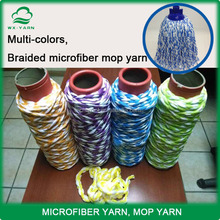 100%polyester microfiber yarn and braided yarn,used for mop