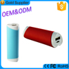 Heart Shape 18650 AA battery power bank for valentines