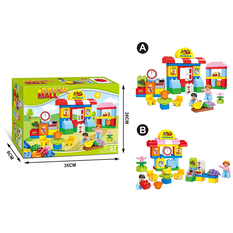 Colorful 57Pcs Dream Mall Building Blocks Best Selling Kids Toys