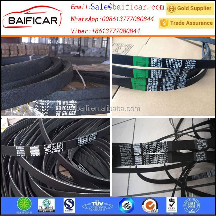 different types drive belts kevlar timing belt manufacturer