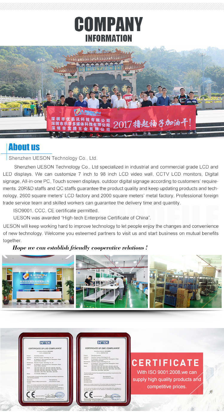 Rolling & Knurling Machine for Aluminum profile indoor portable digital signage android lcd display h