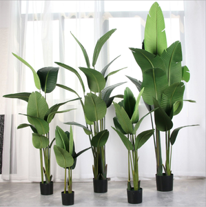 Artificial Fakes Decorative Banana Leaf Tree