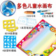 kids early educational drawing toys big canvas magic water doodle mat with booklet