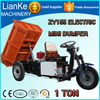 Mini forest truck/double motor truck mini dumper/cheapest mini dump truck