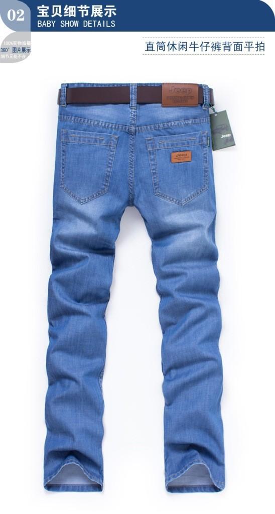 Лето-мужчин прямые джинсы брюки ультра-тонких мужской длинный джинсы голубой 28 / 29 / 30 / 31 / 32 / 33 / 34 / 36 / 38 / 40 / 42