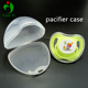 Infant items baby accessories BPA free plastic storage container soother pacifier holder case