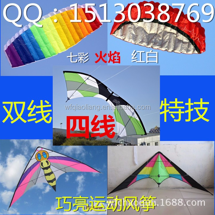 all kinds of plane kite