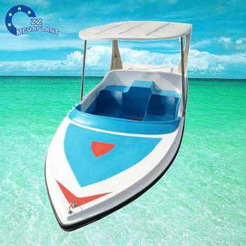 Price Cheap Summer Water Battery Electric Boat For Sale - Buy Summer Boat  For Sale,Water Boat Price,Cheap Electric Boat Product on Alibaba com