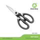 Ultra Sharp Premium Heavy Duty Kitchen Shears for Chicken, Poultry, Fish, Meat, Vegetables, Herbs, and BBQ's
